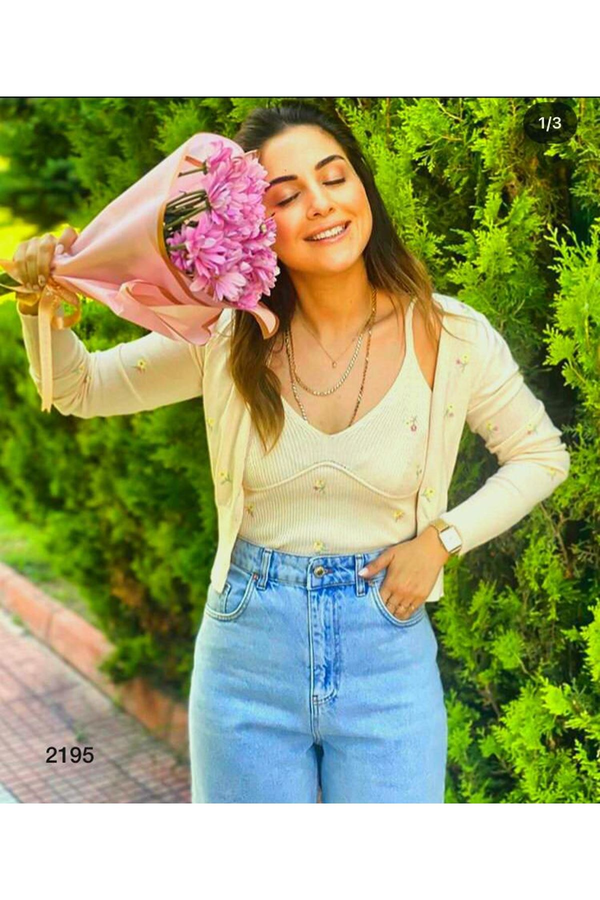 Crop Bluzlu Mevsimlik Hırka İkili Set - BEJ