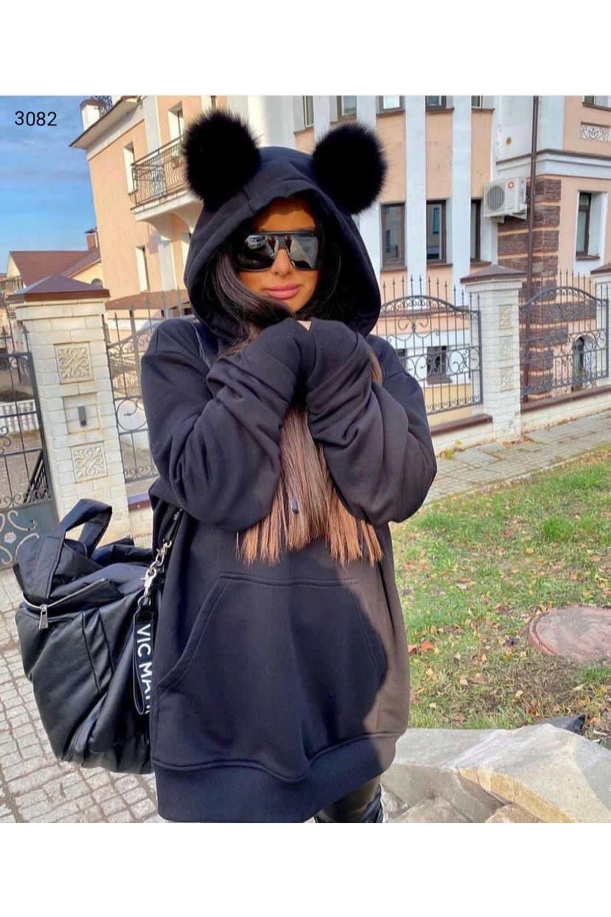 Ponpon Kapüşonlu Sweatshirt - Siyah
