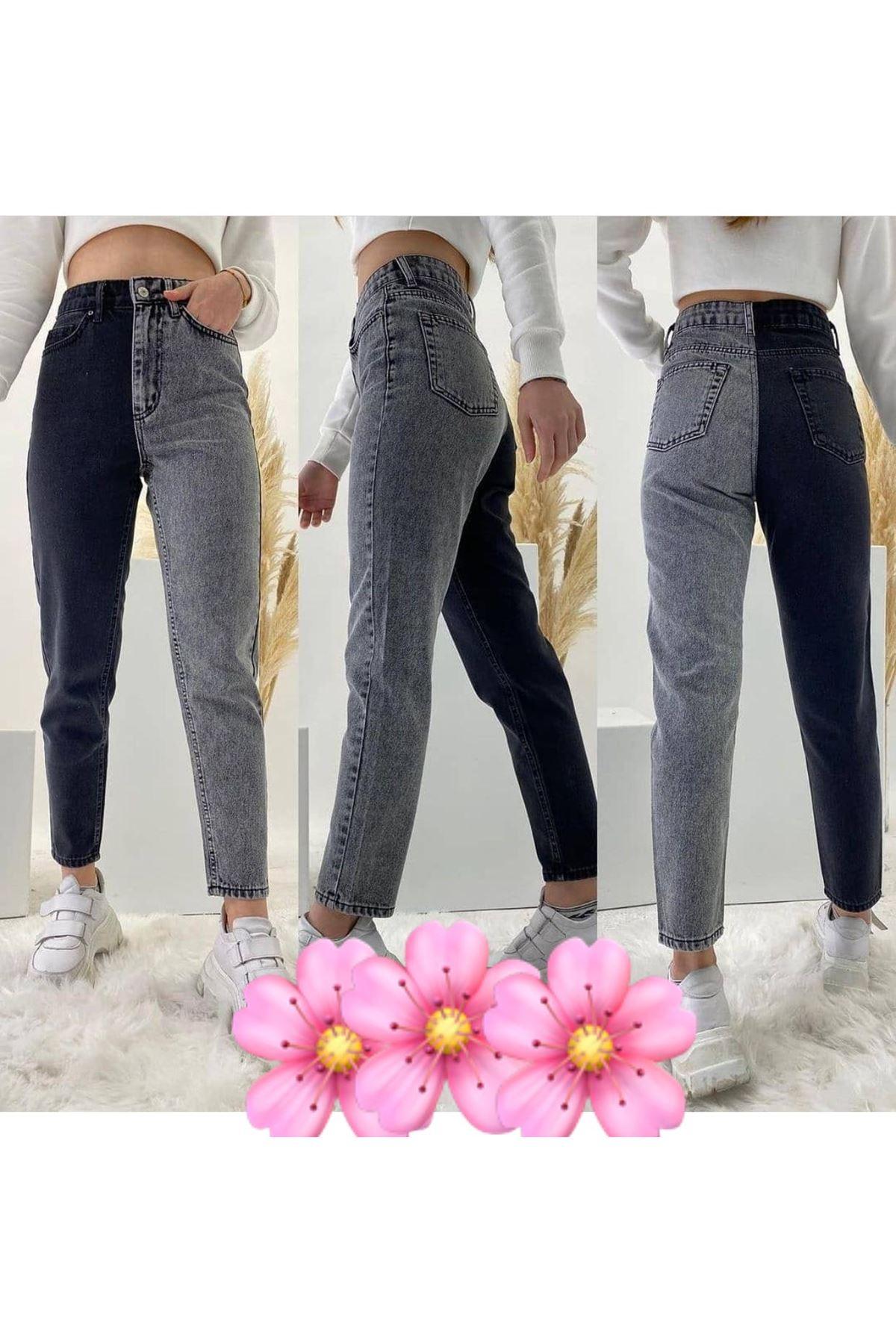 Çift Renk Kot Pantolon - Multi